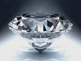 cullinan k nigliche diamanten schmuck uhren portal. Black Bedroom Furniture Sets. Home Design Ideas